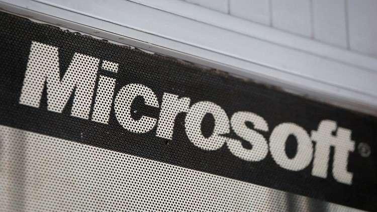 مايكروسوفت تتهم روسيا بالتدخل في انتخابات الكونغرس