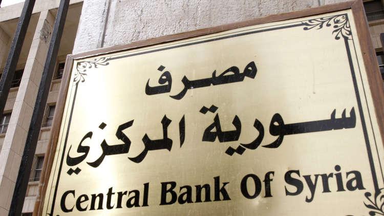 سوريا.. حقيقة إصدار ورقة نقدية جديدة