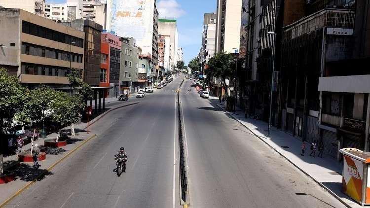 رويترز: زلزال بقوة 7 درجات يضرب شمالي فنزويلا