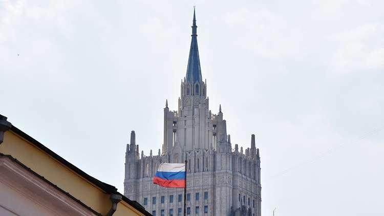 روسيا تعول على مشاركة كابل في مؤتمر موسكو حول أفغانستان