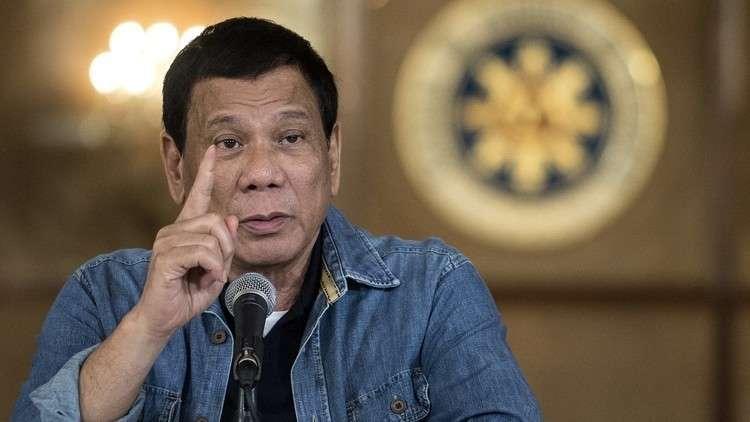 الرئيس الفلبيني رودريغو دوتيرتي