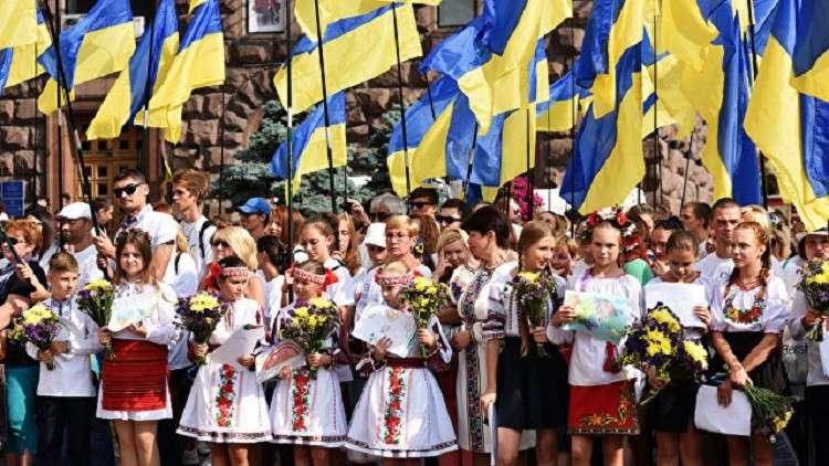 أوكرانيون بالزي الوطني
