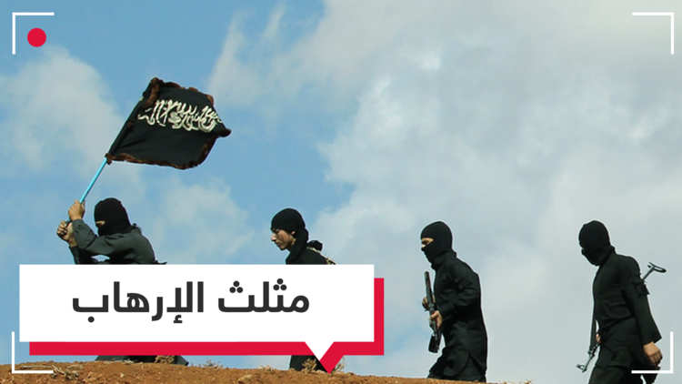 بشكل مفاجئ.. قادة أكبر 3 تنظيمات إرهابية يظهرون من جديد!