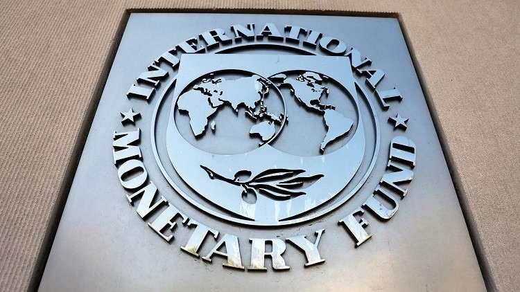 صندوق النقد الدولي يحذر السعودية من زيادة الإنفاق