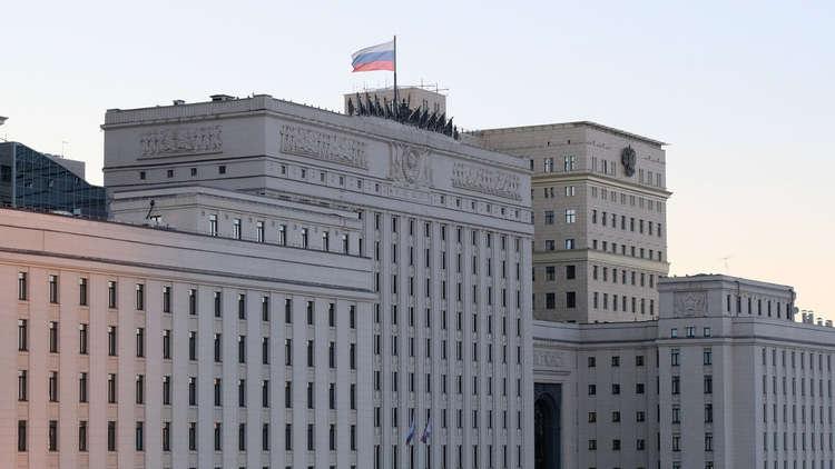 الدفاع الروسية تكشف عن مخطط غربي لتوجيه ضربة جديدة لسوريا