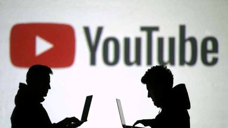 يوتيوب يعلن عن سياسة جديدة في خيار Skip Ad