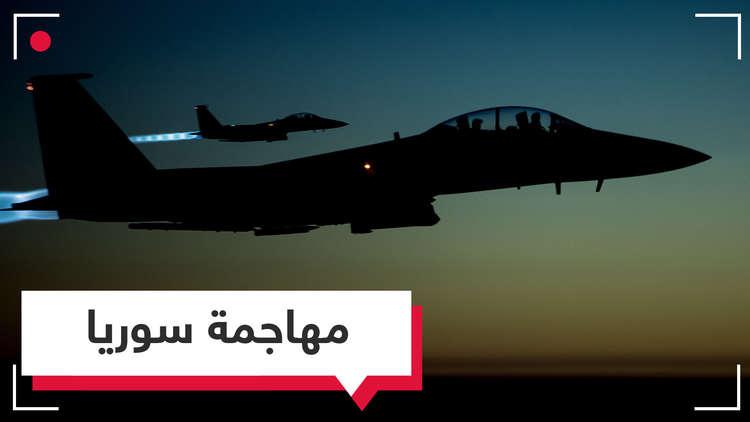 ذريعة استخدام الكيماوي مجددا.. هل يخطط الغرب لضرب سوريا؟