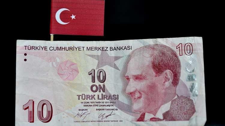 الليرة التركية تواصل نزيفها!