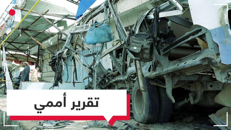 الجميع مذنبون.. تقرير أممي عن انتهاكات حقوق الإنسان باليمن