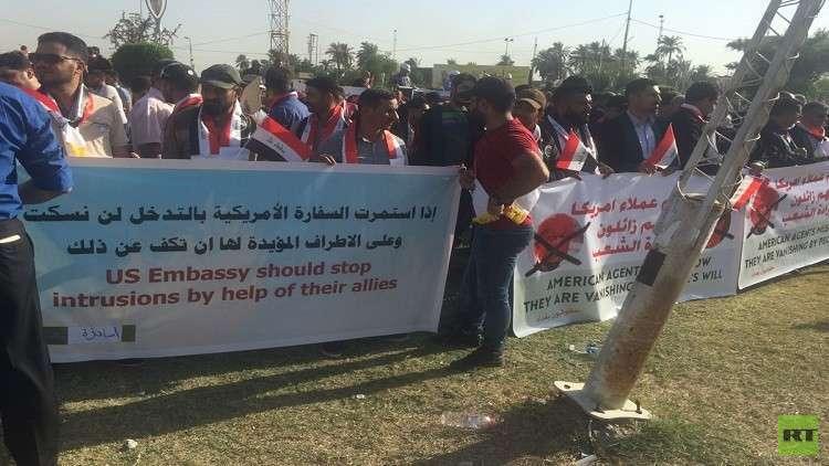 تظاهرات في بغداد تندد بـ