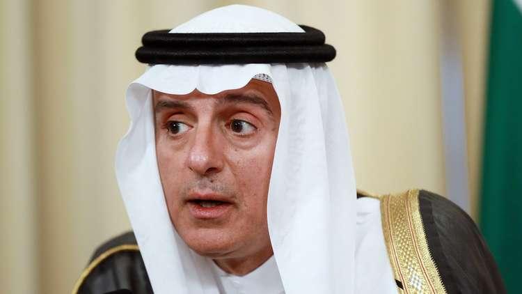 وزير الخارجية السعودي، عادل الحبير، خلال مؤتمر صحفي مشترك مع نظيره الروسي، سيرغي لافروف، في موسكو، يوم 29 أغسطس