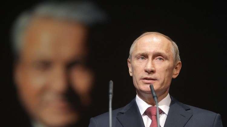 الرئيس الروسي فلاديمير بوتين في حفل مخصّص للذكرى الـ80 لبوريس يلتسين