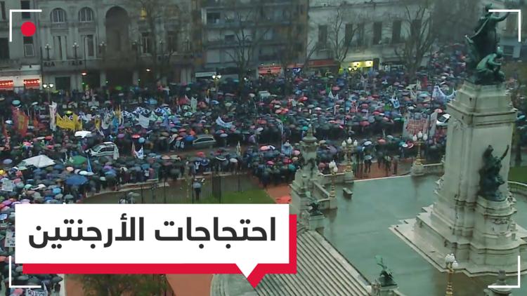 احتجاجات أرجنتينية بنكهة احتفالية (فيديو)