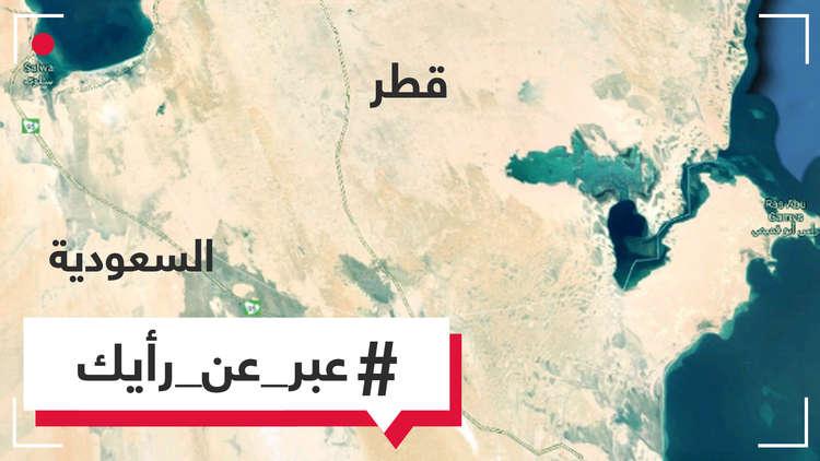 هل ستتمكن السعودية من عزل قطر جغرافيا وسياسيا بتنفيذ مشروع