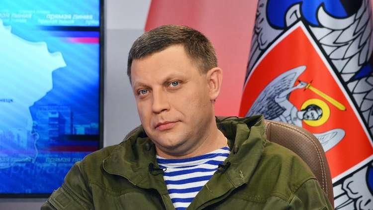 اغتيال رئيس جمهورية دونيتسك الشعبية ألكسندر زاخارتشينكو