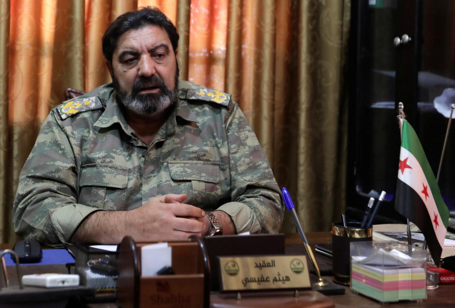 """قائد """"الجيش الوطني""""، العقيد هيثم العفيسي، في حديث لوكالة """"رويترز"""" ببلدة إعزاز"""