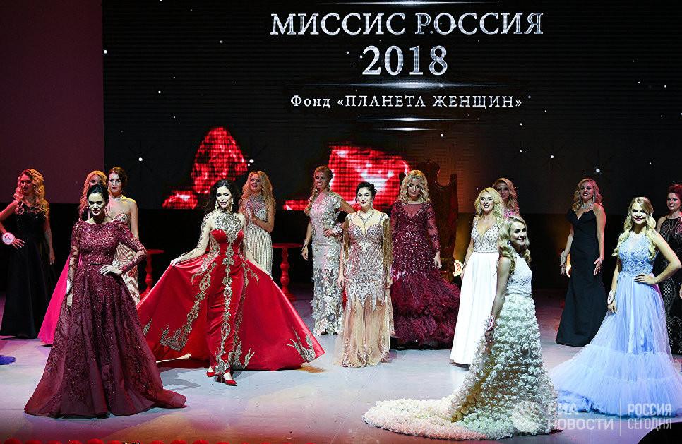 اختيار ملكة جمال روسيا لعام 2018 من ربات البيوت