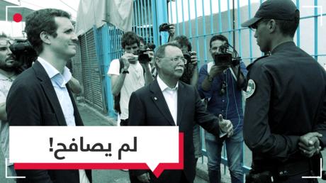 شاهد كيف أحرج شرطي مغربي حاكم سبتة برفض مصافحته!