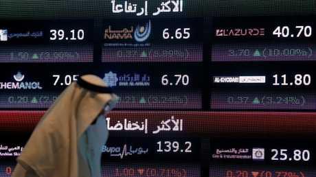 سوق الأسهم في الرياض - أرشيف