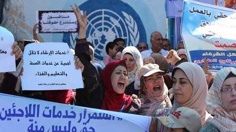 احتجاجات في غزة على تسريح الأونروا لآلاف الموظفين - أرشيف