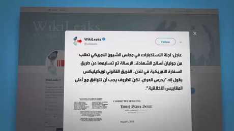 دعوة أمريكية لأسانج للادلاء بشهادة