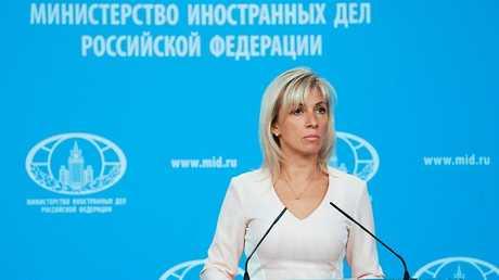 الناطقة باسم وزارة الخارجية الروسية ماريا زاخاروفا