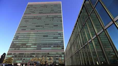 مقر الأمم المتحدة في نيويرك