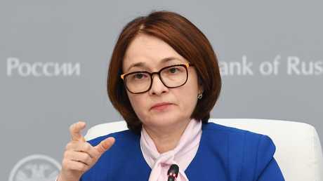 رئيسة البنك المركزي الروسي ألفيرا نابيؤلينا