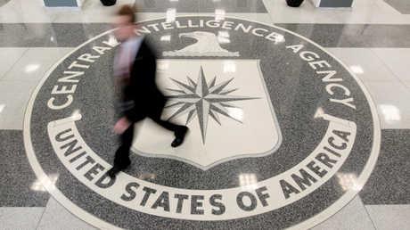 مقر وكالة الاستخبارات المركزية الأمريكية في مدينة لانغلي، الولايات المتحدة، أرشيف