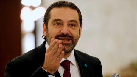 رئيس الوزراء اللبناني، سعد الحريري