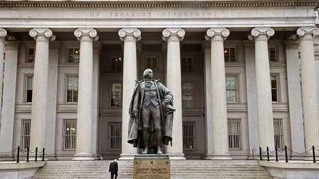 الخزانة الأمريكية (صورة من الأرشيف)