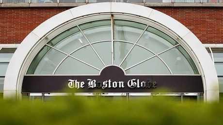 مقر صحيفة