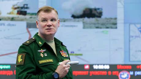 المتحدث باسم وزارة الدفاع الروسية اللواء إيغور كوناشينكوف