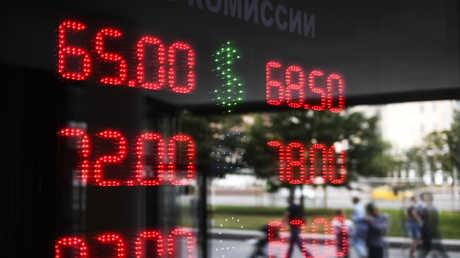 الكرملين يؤكد ثبات النظام المالي في البلاد
