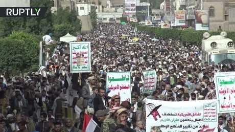 احتجاجات في صنعاء تندد بالولايات المتحدة والسعودية