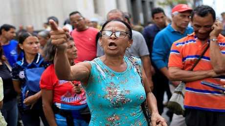 فعالية جماهيرية في فنزويلا - ارشيف