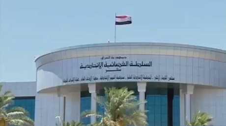قضاء العراق يصدق على نتائج الانتخابات