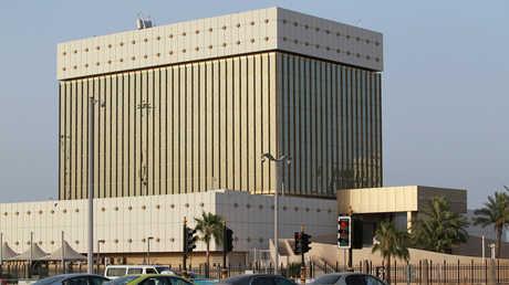 مقر مصرف قطر المركزي في الدوحة