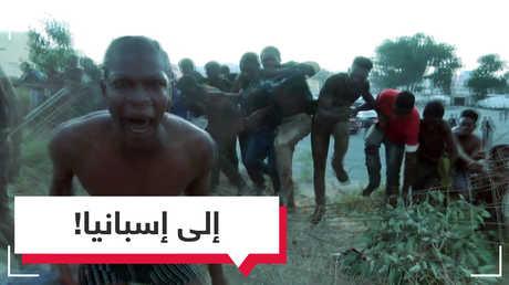 بالفيديو.. مهاجرون أفارقة يقتحمون السياج الحدودي بين المغرب وإسبانيا!