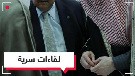 تحت الطاولة.. أبرز اللقاءات السرية بين مسؤولين عرب وإسرائيليين