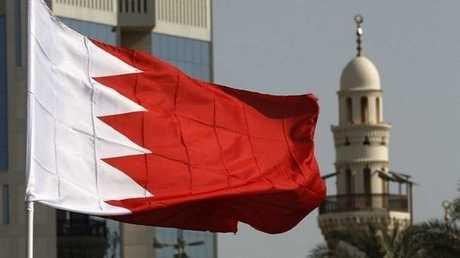 علم البحرين - صورة من الأرشيف