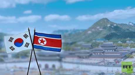 كوريا الجنوبية: إلغاء زيارة بومبيو يؤثر على خطط فتح مكتب للاتصال مع بيونغ يانغ