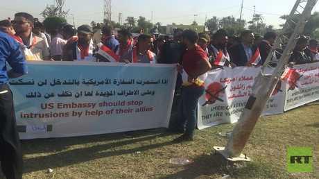 تظاهرات في بغداد منددة بالتدخل الأمريكي بالشأن العراقي