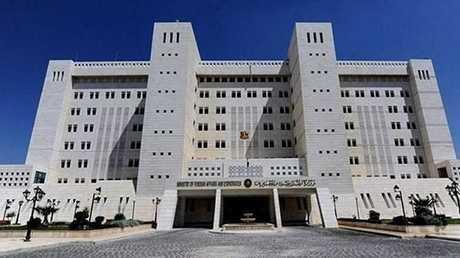 وزارة الخارجية والمغتربين في سوريا - أرشيف