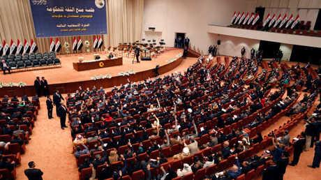 البرلمان العراقي- أرشيف