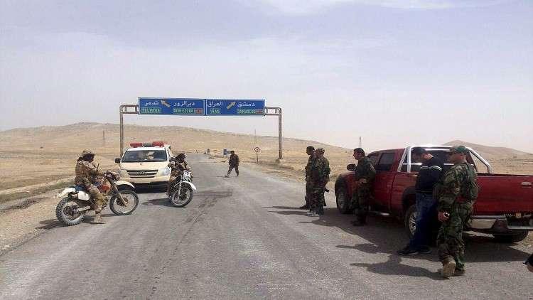الجيش السوري يأسر إرهابيين تدربوا على أيدي الأمريكيين في التنف