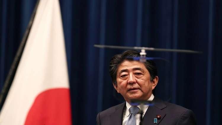 اليابان تتجه نحو التطبيع مع الصين