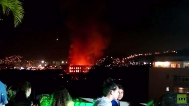 حريق يدمر متحف البرازيل الوطني في ريو دي جانيرو