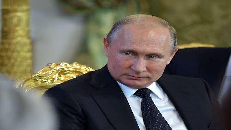 روسيا تسعى لاندماج