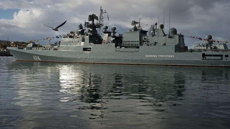 لاتفيا ترصد سفنا حربية روسية قرب حدودها